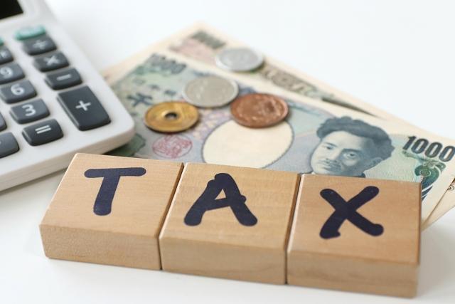 2019年10月導入の軽減税率。線引きはなにか?|対象品目をわかりやすく解説