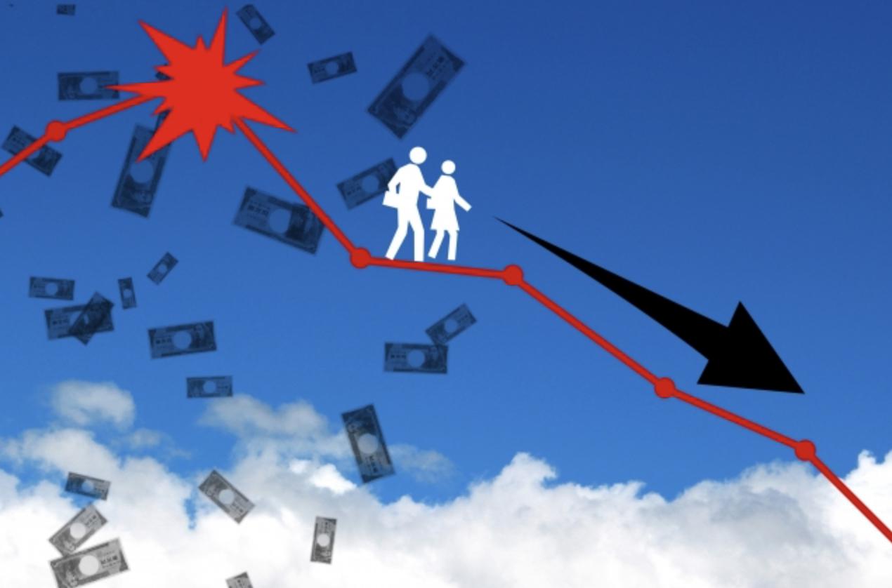 北海道拓殖銀行(拓銀)はなぜ破綻したのか?破産理由と学ぶべき教訓をわかりやすく解説